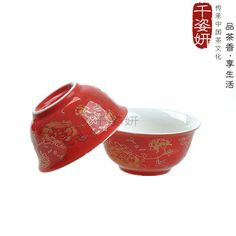 2pcs Chinese gift shop tea cup high-quality cup Gold peony tea cup tea set gifts #CHINAGIFT