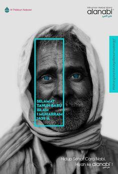 """""""Demi masa. Sesungguhnya manusia itu benar-benar dalam kerugian. Kecuali orang-orang yang beriman dan mengerjakan amal shaleh dan nasihat menasihati dalam supaya mentaati kebenaran dan nasihat menasihati supaya menetapi kesabaran."""" (TQS. Al-'Ashr: 1-3)  Selamat Tahun Baru Islam 1 Muharram 1439 Hijriyah  Hidup Sehat Cara Nabi, Hijrah ke Alanabi®! . Join Us: - Website : http://www.alanabi.id - Facebook : alanabiID - Twitter : @alanabiID - Instagram : @alanabiID - Google + : alanabi ID"""