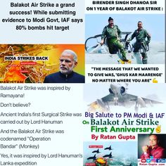 Narendra Modi Ji & Indian AirForce Balakot AirStrike Quotes By Motivational Speaker & Leadership Trainer Ratan Gupta Air Force Day, Coach Quotes, Career Education, Inspiring Quotes About Life, Leadership, Writer, Motivational, Life Quotes, Parenting