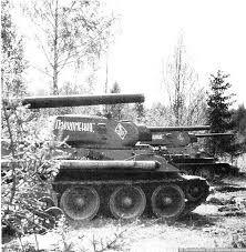Картинки по запросу Т-34