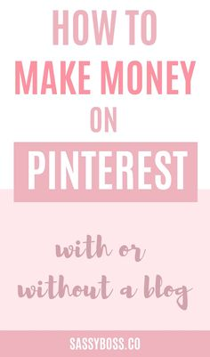 Are you wondering how to make money on Pinterest? Learn how to make money on Pinterest with this step by step guide. Make money on Pinterest with affiliate marketing with or without a blog. #howtomakemoneyonpinterest  #howtomakemoneyonpinterestnoblog #makemoneyonpinterestwithoutablog #makemoneyonlineforbeginners #makemoneyfromhomemom Marketing Logo, Affiliate Marketing, Marketing Program, Content Marketing, Digital Marketing, Facebook Marketing, Marketing Ideas, Make Money Blogging, Make Money Online