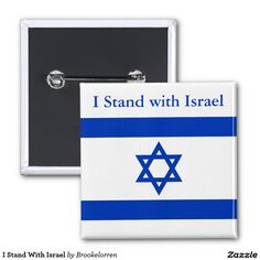 I Stand With Israel Button