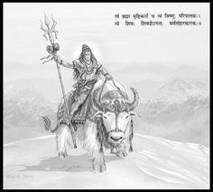 Nandi Shiva