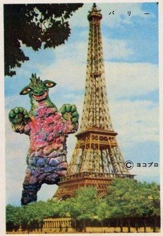 ''Bromide cards showing various pachimon kaiju (imitation creatures based loosely on famous TV and movie monsters) at iconic locations around the world. Published by Yokopro in the 1970s.''