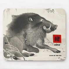 Happy Chinese New Year. Chinese Year of the Pig Gift Mouse Pads with a traditional Asian painting of the wild pig Year Of The Boar, Year Of The Monkey, Year Of The Pig, Chinese Painting, Chinese Art, Zodiac Art, Zodiac Signs, Asian Tattoos, Matching Cards