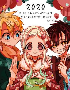 "I just published ""Festival Meeting"" of my story ""Story Time"". Otaku Anime, 5 Anime, Anime Kawaii, Anime Art, Another Anime, Manga Covers, Manhwa, Anime Characters, Chibi"