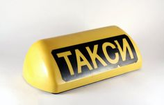 Vintage yellow taxi sign / cab roof sign with por RetroRetek