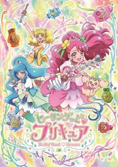 The post Healin' Good♡Precure Episode 004 appeared first on Nanime. Pretty Cure, A Certain Scientific Railgun, Sword Art Online, Force Pictures, Otaku, Just Video, Ayato, Glitter Force, Online Anime