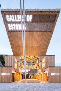Estonian Pavilion Expo Milano 2015