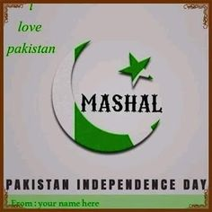 14 august dpz || 14 august independence day 2020 images with name | independence day quotes,14 august poetry,14augustwishes,14 august sms 2020 14 August Images, 14 August Quotes, 14 August Pics, 14 August Dpz, Happy Independence Day Pakistan, Independence Day Quotes, Speech On 14 August, 14 August Wallpapers, Facebook Dp
