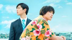 "[Trailer] https://www.youtube.com/watch?v=3faXmFpTu4w Sota Fukushi x Asuka Kudou, J LA move, based on the novel ""Chotto Ima Kara Shigoto Yamete Kuru"", May/27/2017 out"