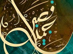 فصبر جميل - مرسومة - تابلوهات حوئط بخط عربى