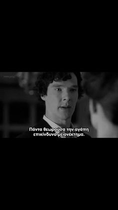 Greek Quotes, Bff, Love Quotes, Fictional Characters, Image, Qoutes Of Love, Quotes Love, Quotes About Love, Fantasy Characters