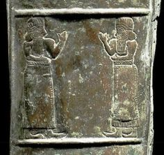 Luristan bronze quiver, 10th-8th century B.C. Decorated in repoussé and incision, detail of register representing two bearded men facing each other. This style is probably from a provincial workshop that copy Assyrian model with Achaemenid influence. Private collection