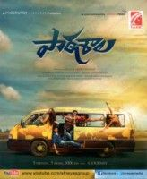 Paathshaala (2014) Telugu Songs Free Download