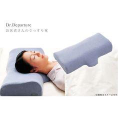【送料無料】お医者さんのぐっすり枕|Dr.Departure|まくら|安眠|ピロー|低反発枕|快眠|【楽ギフ_包装】02P02Mar14【楽天市場】