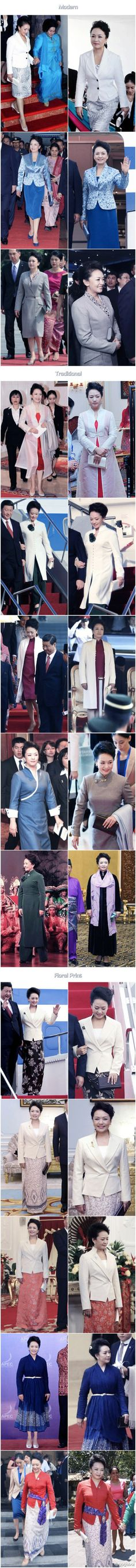 Inspiration 3: China's First Lady - Peng Liyuan fully demonstrates the traditional Chinese elements on her dresses.