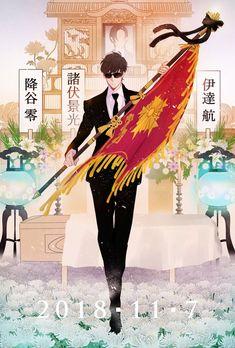 """マッシュ trên Twitter: """"#平成最後の爆処組1107 11月7日… """" Police Academy, Magic Kaito, Doraemon, Conan, Couples, Anime, Funny, Scotch, Bourbon"""