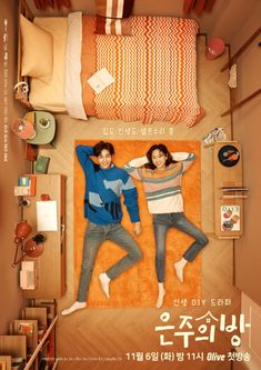 9 Korean Dramas To Obsess Over –– KDrama Recommendation new korean drama to watch : Someone really need to help keep me in check with my KDrama obsession because with all of the good Korean Dramas that are coming Korean Drama Romance, Watch Korean Drama, Korean Drama Quotes, Korean Drama Movies, Korean Actors, Watch Drama, Kdrama Recommendation, Kdramas To Watch, Spirit Fanfic