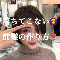 See related links to what you are looking for. Kawaii Hairstyles, Party Hairstyles, Short Bob Hairstyles, Short Grey Hair, Short Hair Styles, Hear Style, Hair Arrange, Hair Setting, Anime Hair