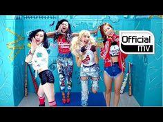 "SISTAR (씨스타) - ""SHAKE IT"" - music video"