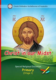 Pantanassa Monastery - Greek Orthodox Archdiocese of Australia full Religious Education curricula for all ages!