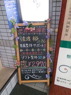 佐渡裕さん専属を謳っているけど、他のお客さんとっているなら「専属」ちゃうやん。