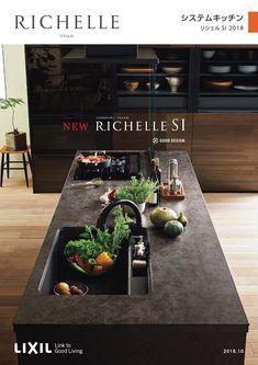 מטבח כהה おしゃれまとめの人気アイデア Pinterest Jun 2020 リシェルsi 豪華なキッチンデザイン リビング キッチン
