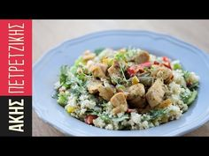 Greek Stir Fry Chicken - Tigania by Greek chef Akis Petretzikis. An authentic traditional Greek recipe for a great stir fry chicken with Mediterranean aromas! Food Dishes, Main Dishes, Greek Chicken, Chicken Stir Fry, Greek Recipes, Meal Prep, Fries, Food And Drink, Cooking Recipes