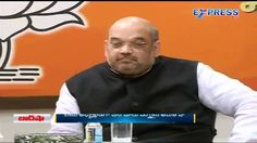 Amit Shah elected BJP chief for the second time : Delhi - Express TV