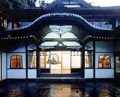 Mikawaya Ryokan - traditional Japanese resort with onsen