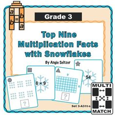 Multi-Match Cards: Top 9 Multiplication Facts with Snowflakes (Grade 3) from K-8 MathPaths on TeachersNotebook.com -  (9 pages)  - This set of printable cards will help students learn the most difficult multiplication facts, the ones for 6 x 7, 6 x 8, 6 x 9, 7 x 7, 7 x 8, 7 x 9, 8 x 8, 8 x 9, and 9 x 9. These cards have a snowflake design for winter!