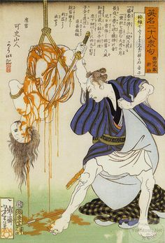 Yoshitoshi's '28 Famous Murders with Verse' (1866 - 1867)