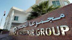 """nice """"الحبتور"""" تطور فلل واحة الإمارات فى دبي"""