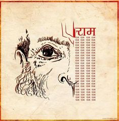 Artist:- Unknown DM for credits/removal... #lordhanuman #photooftheday #bajrangbali #jaishreeram #rambhakt #ramayana #superhero #warrior #bestfriend #lordrama #bestfollowers #bestguide #traveller #ramdut #warrior #hindu #god #history #wallpaper #wallpiece #art #painting #graphic #digitalart #pin #twitter #facebook Lord Durga, Ganesh Lord, Lord Krishna, Happy Hanuman Jayanti Wishes, Hanuman Tattoo, Shiva Tattoo, Shri Ram Wallpaper, Lord Rama Images, Lord Hanuman Wallpapers