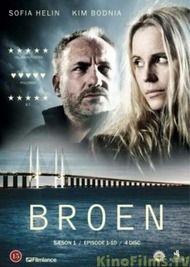 Мост/Bron / Broen