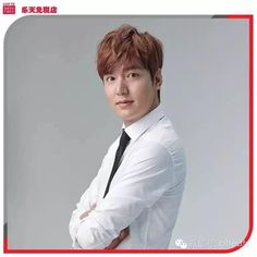LMH for Lotte Duty Free.