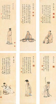 Chen Shaomei (1907-1954) PORTRAITS OF GREAT POETS.  ink and colour on paper, album of six leaves, framed each 23.5 by 7.2 cm. 9 ¼ by 6 ¾ in. (6)  陳少梅 (1907-1954) 前賢遺韵 設色紙本 冊頁六開 鏡框 壽鑈題識  款識: 〈一〉王右軍像。 〈二〉陶淵明像。 〈三〉杜子美像。 〈四〉孟浩然像。 〈五〉蘇長公像。 〈六〉李太白像。少梅陳雲彰。  題識:(壽石工每開題跋,或錄詩,或書前人句,內容皆與畫中人物有關。)  鈐印: 「陳雲彰」、「少梅」、「雲彰」、「陳五」、「少梅」、「陳」、「少梅」、「少梅畫印」、「雲彰長壽」。 each 23.5 by 7.2 cm. 9 ¼ by 6 ¾ in.