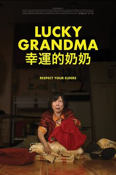 Set in New York City's Chinatown, an ornery, chain-smoking Chinese grandma goes all in at the casino, landing herself on the wrong side of luck - and in the middle of a gang war.