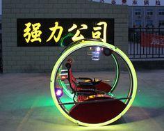 leswing car rides manufacturer in China