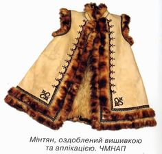 As in the rest of the Carpathian area, sheepskin vests are also worn here. Both hip length vests not dissimilar to the Hutsul style 'kozhushok' or 'keptar' and also longer ones are worn. The longer ones  are called mintian, and are cut on an angle so as to flare towards the bottom. Uniquely, in Bukovyna the edges of both are often edged not with lambswool, but with the fur of the European polecat [Mustela putorius].