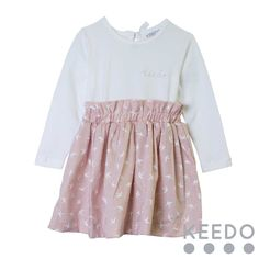 Lily dress - with the appearance of a top and skirt, this comfortable cotton dress is absolutely stunning Lily Dress, Winter Sky, Blush Color, Accent Colors, Absolutely Stunning, Cotton Dresses, Kids Outfits, Tulle, Skirts