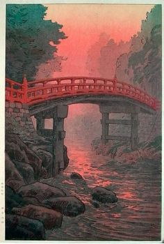 Sacred Bridge by Ito Yuhan. 神橋、日光 by 伊藤雄半 ITO Yuhan (1867-1942)。慶応三年生れ。