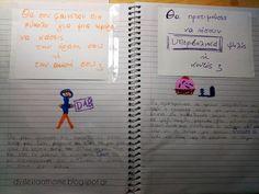 Θα προτιμούσες να παιχνίδι γραπτής ανάπτυξης για δυσλεξία Dyslexia, Writing Activities, Special Education, Bullet Journal, Teaching, Logos, School, Greek, Logo