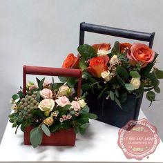 Цветы, шары,доставка,свадьба,оформление Белгород