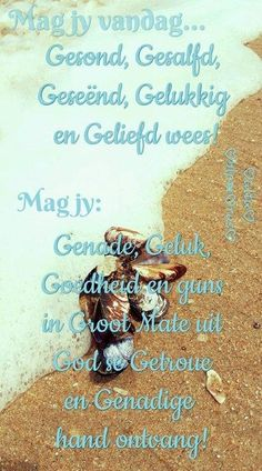 I Love You God, Give It To Me, Birthday Prayer, Boss Wallpaper, Afrikaanse Quotes, Angel Prayers, Goeie More, Bride Of Christ, Biblical Quotes