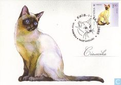 Postage Stamps - Ukraine - CAT