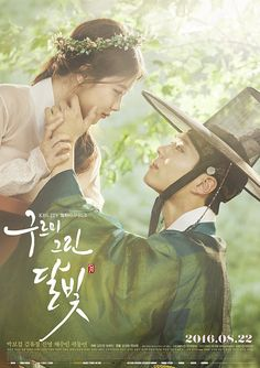 La Chronique des Passions: Moonlight Drawn by Clouds ( Love in the Moonlight)...