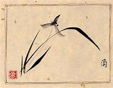 Image result for Chinese Brush Painting Orchid