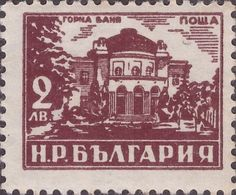 Znaczek: Gorna Bania (Mineral Bath) (Bułgaria) (Definitives: Baths) Mi:BG 680,Sn:BG 627,Yt:BG 590